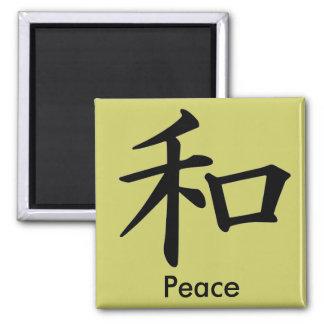 Kanji Character for Peace Monogram Magnet