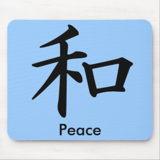Kanji Character for Peace Monogram Mouse Pad