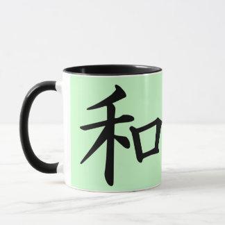 Kanji Character for Peace Monogram Mug