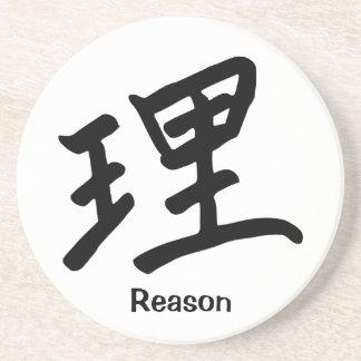 Kanji Character for Reason/Logic Drink Coaster
