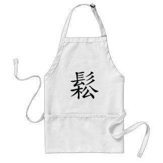 Kanji Character for Relaxation Monogram Adult Apron