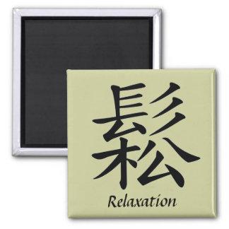 Kanji Character for Relaxation Monogram Magnet
