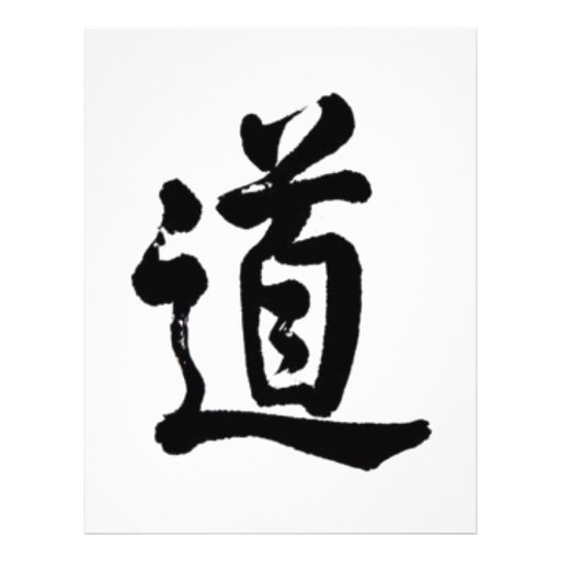 Kanji character for Tao Flyer