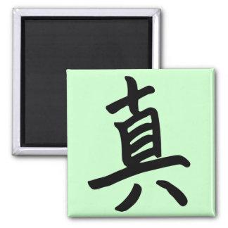 Kanji Character for Truth Monogram Magnet