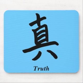 Kanji Character for Truth Monogram Mouse Pad