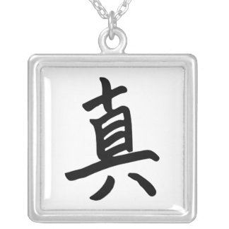 Kanji Character for Truth Silver Plated Necklace