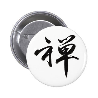 Kanji Character for ZEN Button