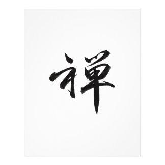 """Kanji Character for """"ZEN"""" Flyer"""