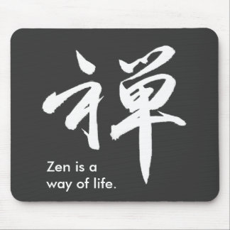 Kanji Character for ZEN Mouse Pad