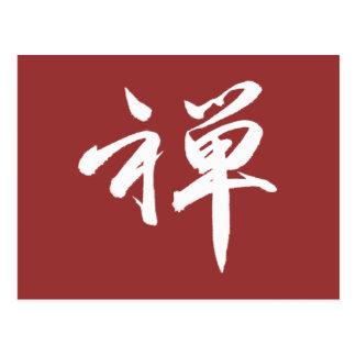 Kanji Character for ZEN Post Card