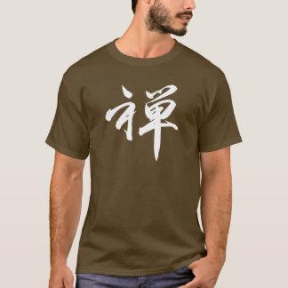 "Kanji Character for ""ZEN"" T-Shirt"
