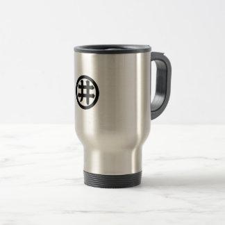 Kanji character i in circle travel mug