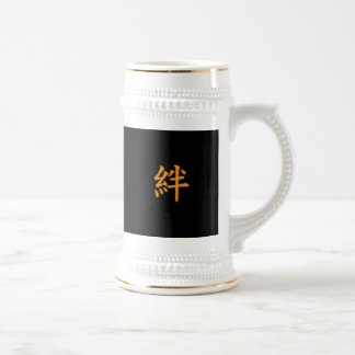 Kanji Characters for Bond in Friendship Beer Stein