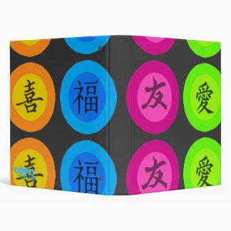 """Kanji"" Characters in Neon Circles Binder"