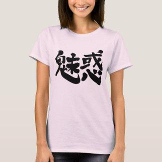 [Kanji] charm T-Shirt