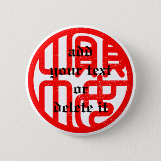 "kanji "" cherry tree"" custom button"