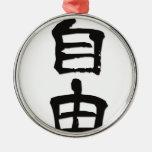 "Kanji(Chinese Characters) Gift ""Freedom"" /black Christmas Ornament"