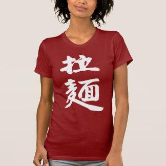 [Kanji] Chinese-style noodles T-Shirt