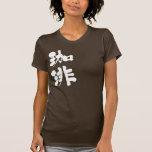 [Kanji] Coffee Tshirt