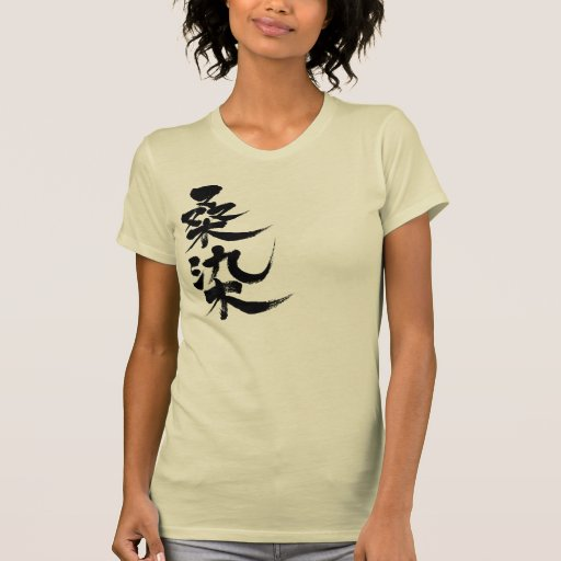 [Kanji] color de Kuwazome Camiseta