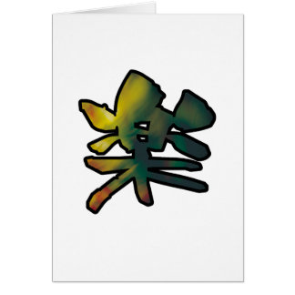 kanji Comfort Card