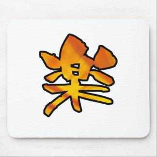 kanji Comfort Mouse Pad