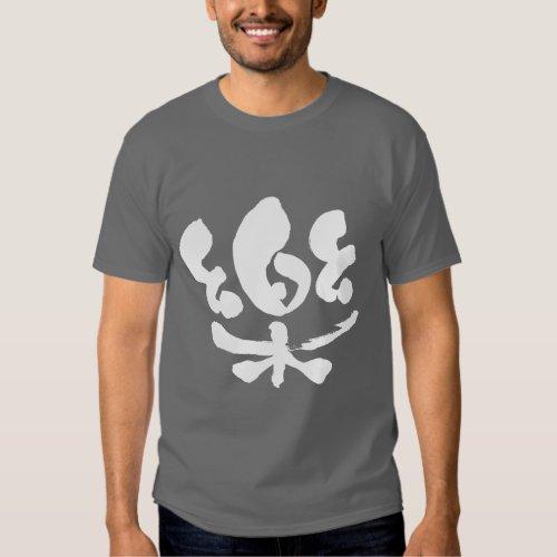 [kanji] comfort t-shirt brushed kanji