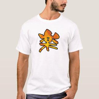 kanji Comfort T-Shirt