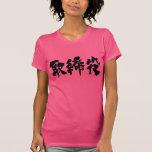 [Kanji] company director Tee Shirt brushed kanji
