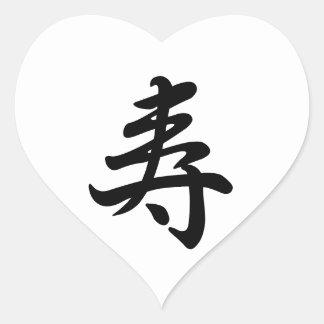 kanji congratulations sticker
