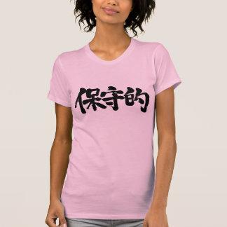 [Kanji] conservative