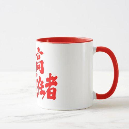 [Kanji] CTO Mug brushed kanji