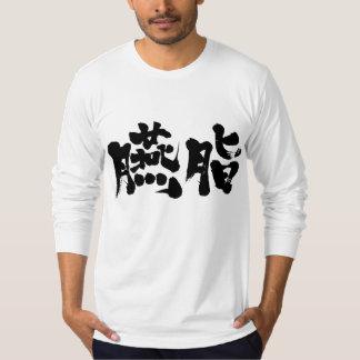 [Kanji] dark red color T Shirt