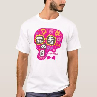 Kanji - Day of the Dead - T-Shirt