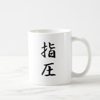 Kanji de Accupressure Taza Básica Blanca
