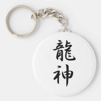 Kanji de dios del dragón llavero redondo tipo pin