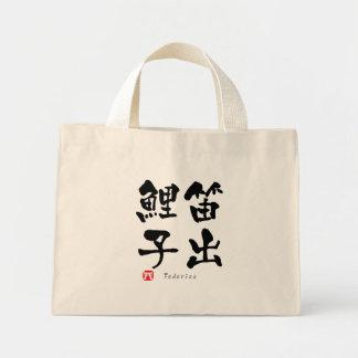 KANJI de Federico (caracteres chinos) Bolsas De Mano