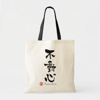 """KANJI de """"Fudoshin"""" (términos de Budo) Bolsa Tela Barata"""