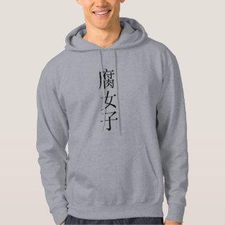 Kanji de Fujoshi - negro Sudadera Con Capucha