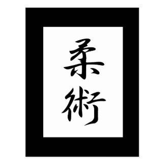 Kanji de Jujutsu Postal