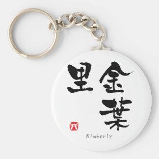 KANJI de Kimberly (caracteres chinos) Llaveros Personalizados