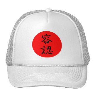 Kanji de la aceptación gorro de camionero