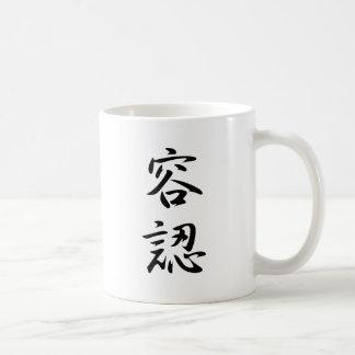 Kanji de la aceptación taza básica blanca