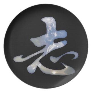 Kanji de la ambición plato de cena