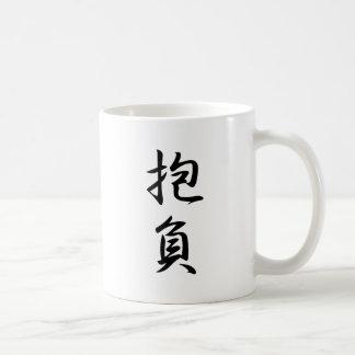 Kanji de la aspiración taza básica blanca