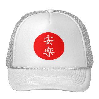 Kanji de la comodidad gorro