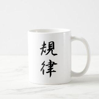 Kanji de la disciplina taza básica blanca
