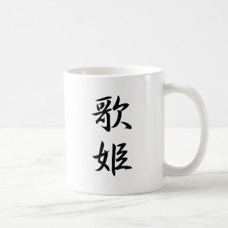Kanji de la diva taza básica blanca