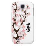 Kanji de la flor de cerezo