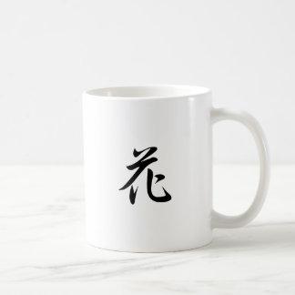 Kanji de la flor taza básica blanca